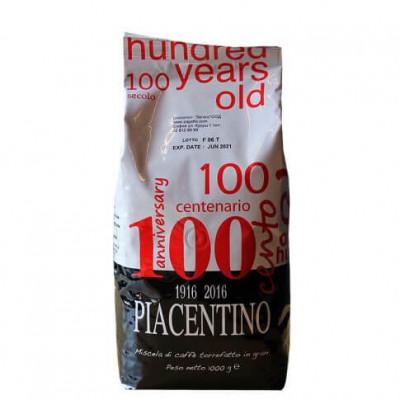 Cafea Boabe Pera, 1 kg Piacetino
