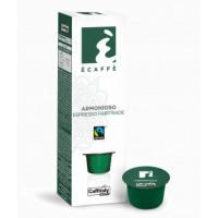 Capsule cafea Caffitaly E'caffe Armonioso 10 buc