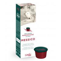 Capsule cafea E'caffe Messico Special Editions